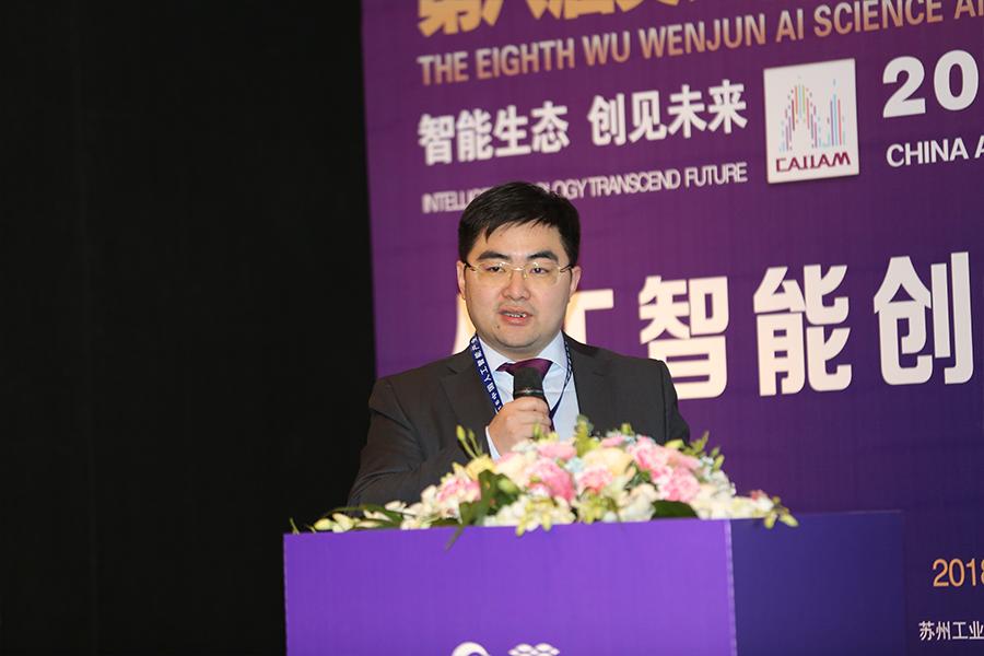 李勃:《深度学习在工业自动化领域的应用》