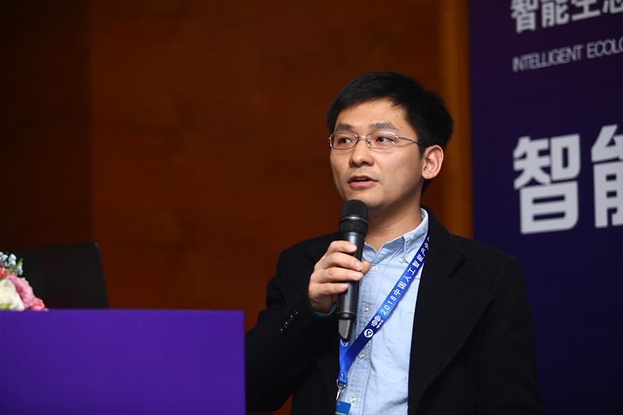 阳小珊:《灾备技术产业联盟团体标准发布与解读及工作计划介绍》