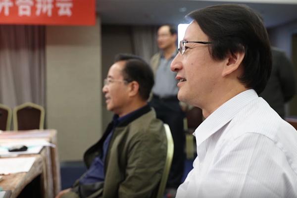 激励创新:吴文俊人工智能科学技术奖宣传片