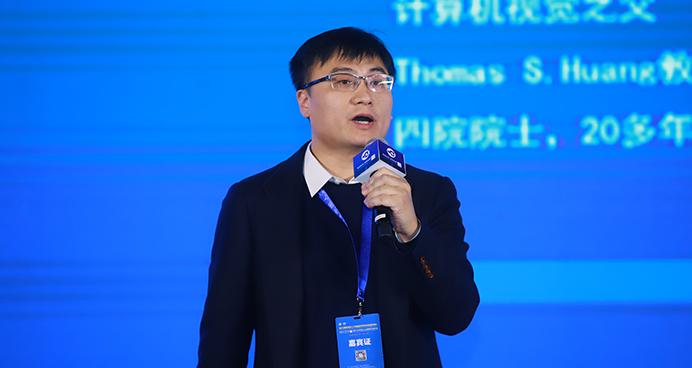 温浩:《打造A.I.闭环,引领产业变革》